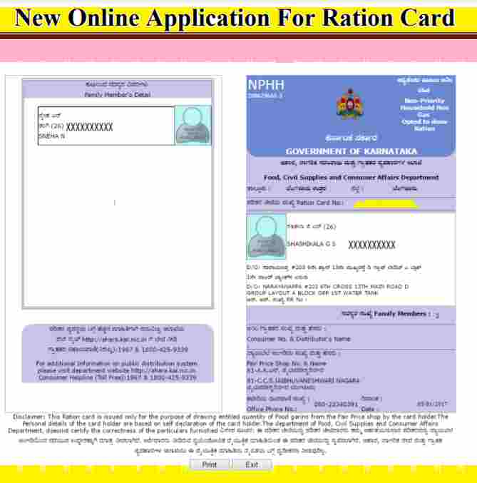 Apply Ration card Online Application Status