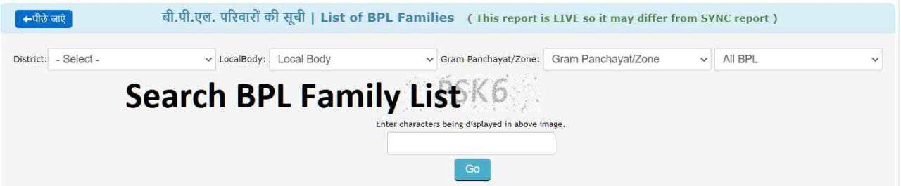 BPL List Check