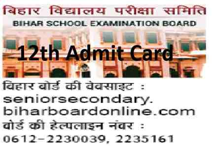BSEB Inter Admit Card Download