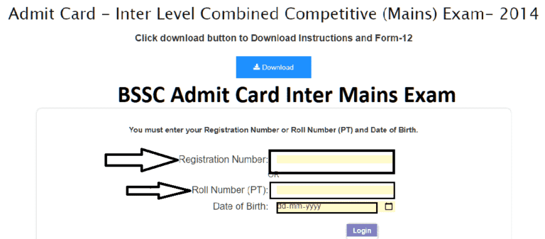 BSSC Admit Card Inter Level Released