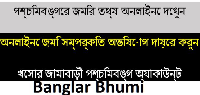 Banlar Bhumi