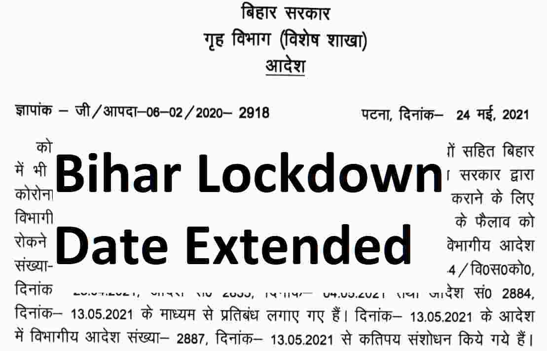 Bihar Lockdown Date extended