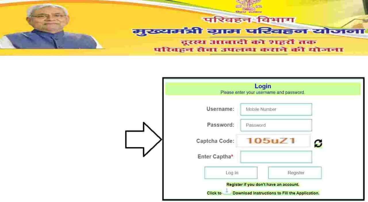 Bihar Mukhyamantri Gram Parivahan Yojana Login Apply Online