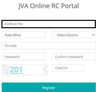 Bihar New Ration Card online