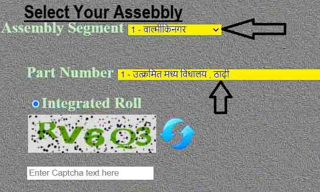 Bihar Voter List Download 2021