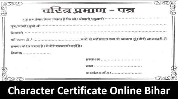 Character-Certificate-Online-Bihar