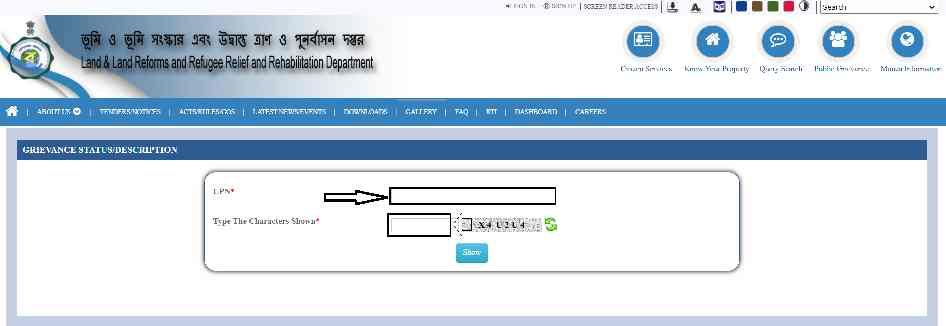 Check Status of Banglarbhumi