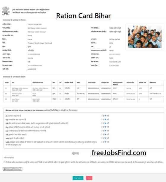Download RC Bihar