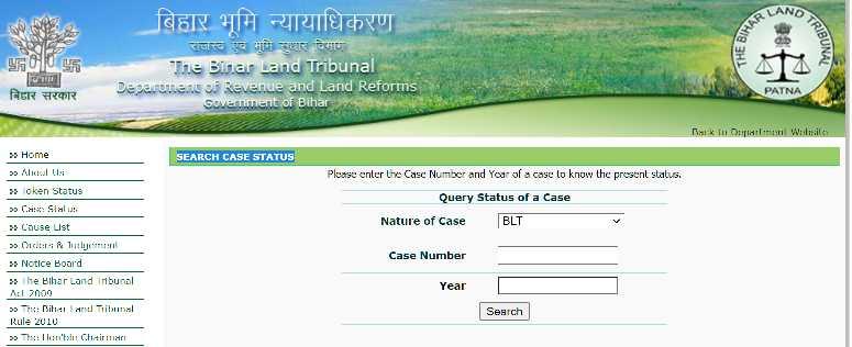Search Case Status