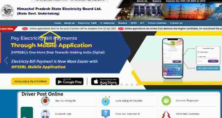 Driver Post Online Form | Registration HP Driver Post