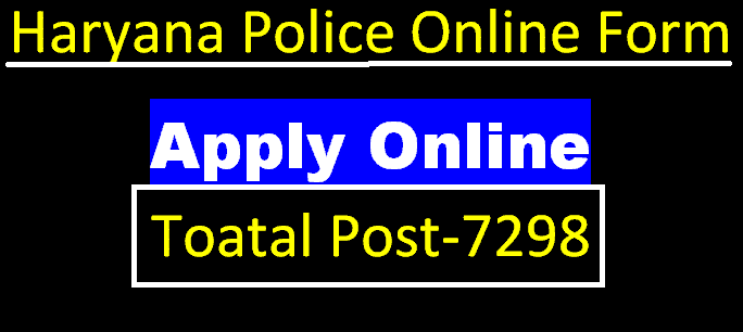 Haryana Police 2021