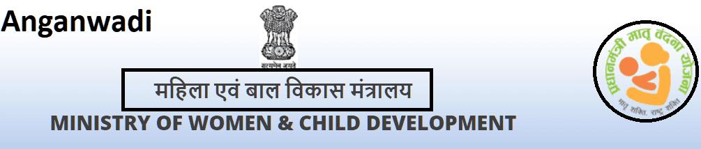 ICDS Bihar