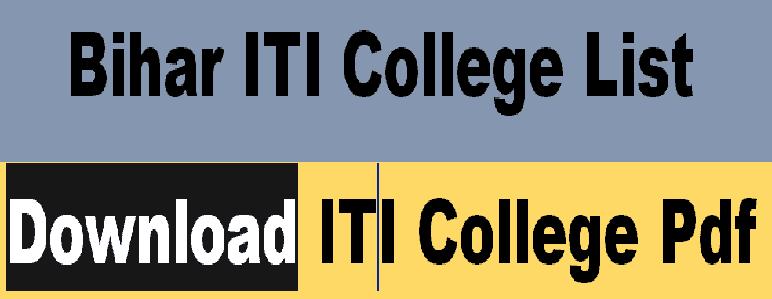 Bihar ITI College List Pdf