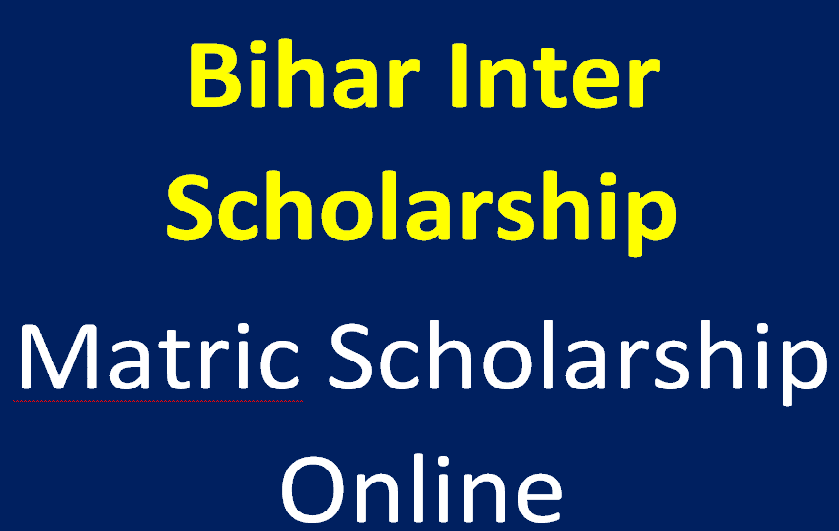 Inter Matric Scholarship apply