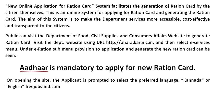 KRT Ration Card