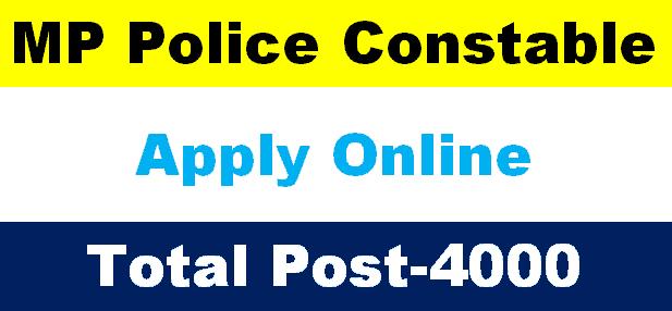 MP Police Online Form