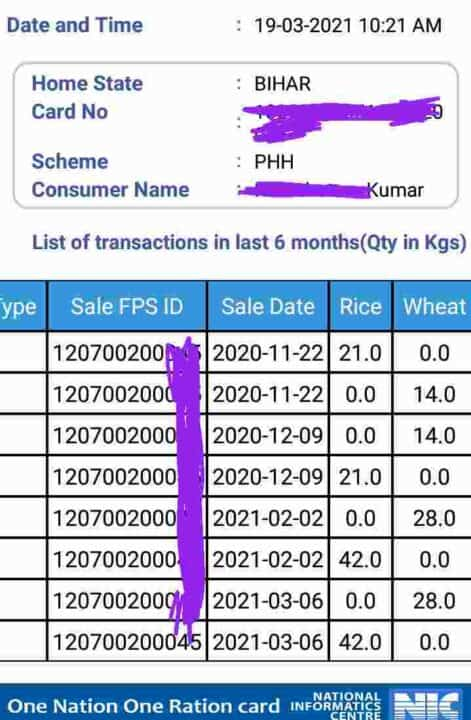 MY transaction Status Mer Ration Card Book Ration Online