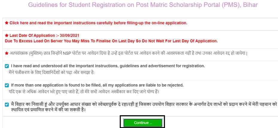 New Scholarship registration