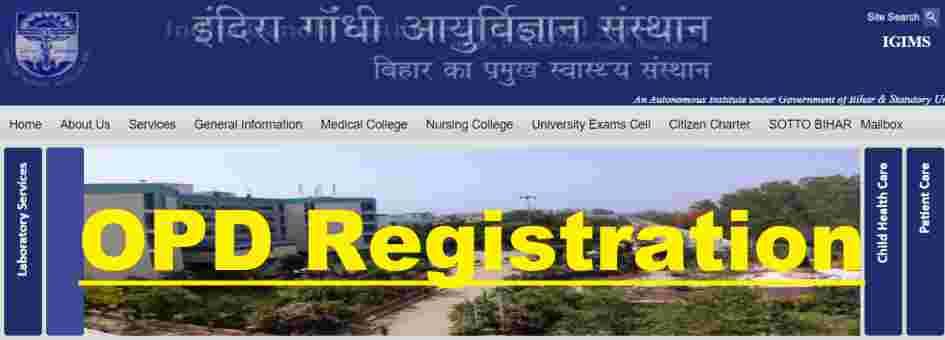 OPD Registration IGIMS Patna