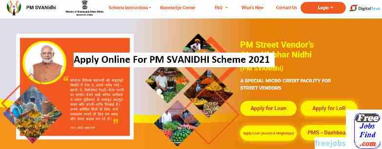 PM SVANIDHI 2021