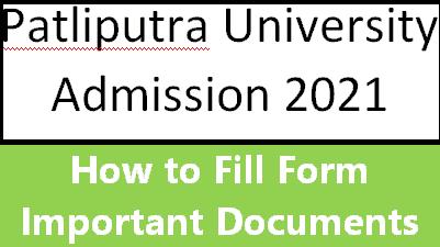 PU Part I Online Form 2021
