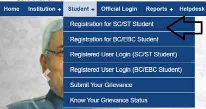 Post matric Scholarship Registration