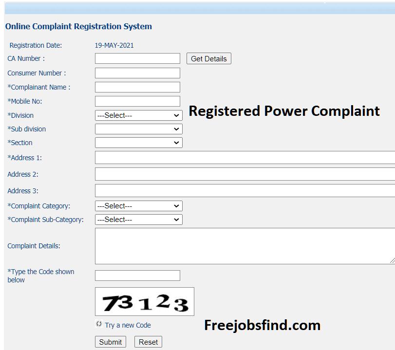 Power Bijli sikayat