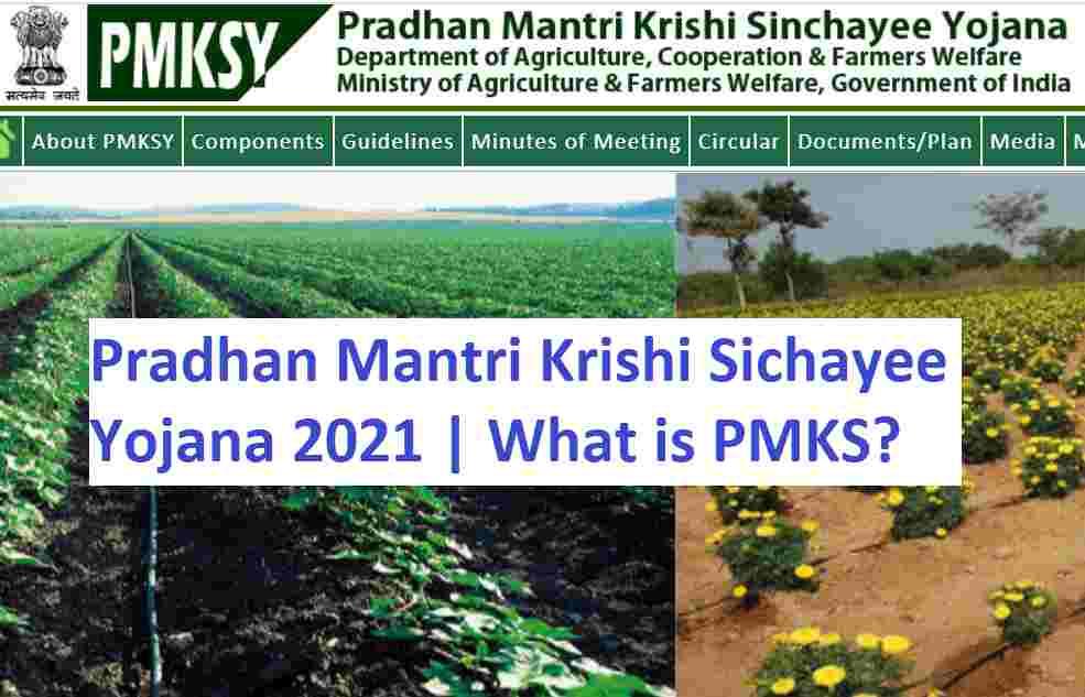 PMKSY | प्रधानमंत्री कृषि सिंचाई योजना 2021 | What is PMKSY