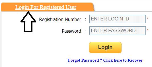 Punjab Teacher Online Form New Registration