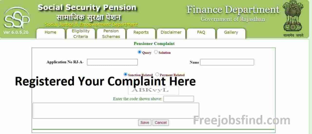 Raj SSP Complaint Application 2021