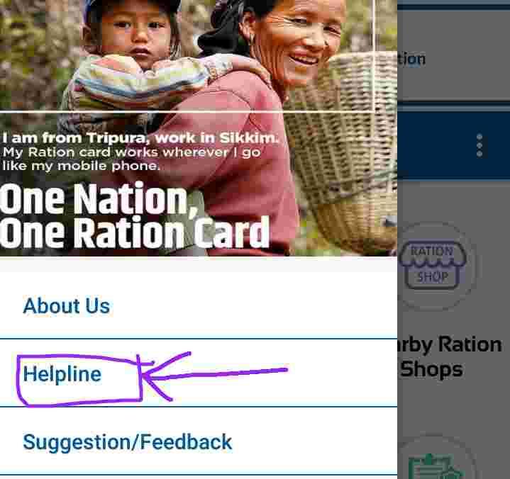 Ration Card Helpline Number Book Ration Online