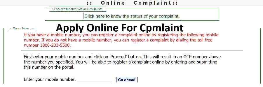 Ration card Complaint Registration 2021