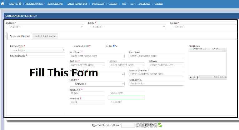 Registered Your Complaint at banglar Bhumi