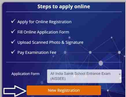 Sainik School New registration 2022