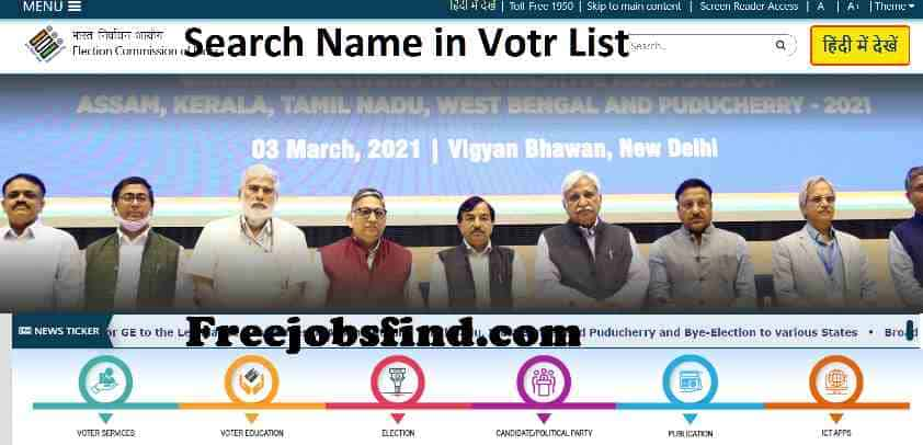 Search Name in Voter list