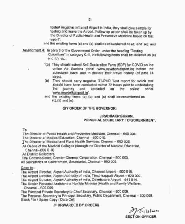 TN E Pass Online Registration