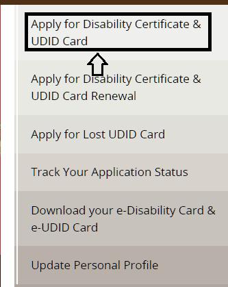 UD ID Card Online