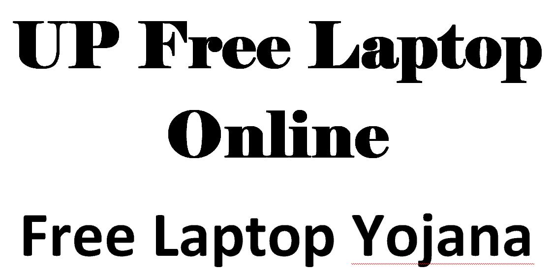 UP Free Laptop Online