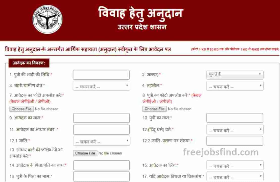 Application for 2021 Apply Online