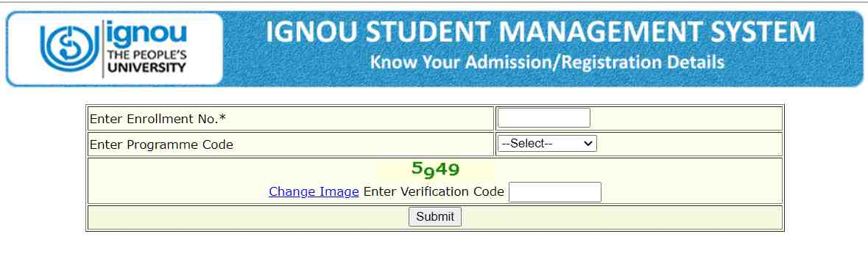 egnu admission status