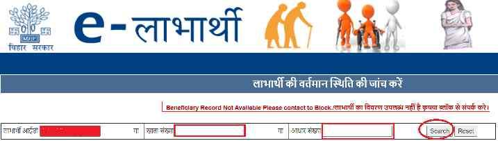elabharthi Current status