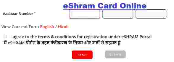 esharam card online registration
