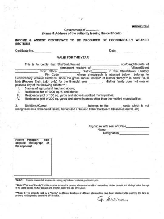 EWS Form pdf