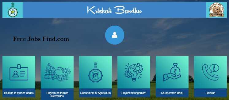 krishak bandhu official website