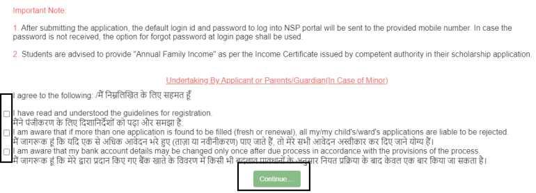 national scholaship online form