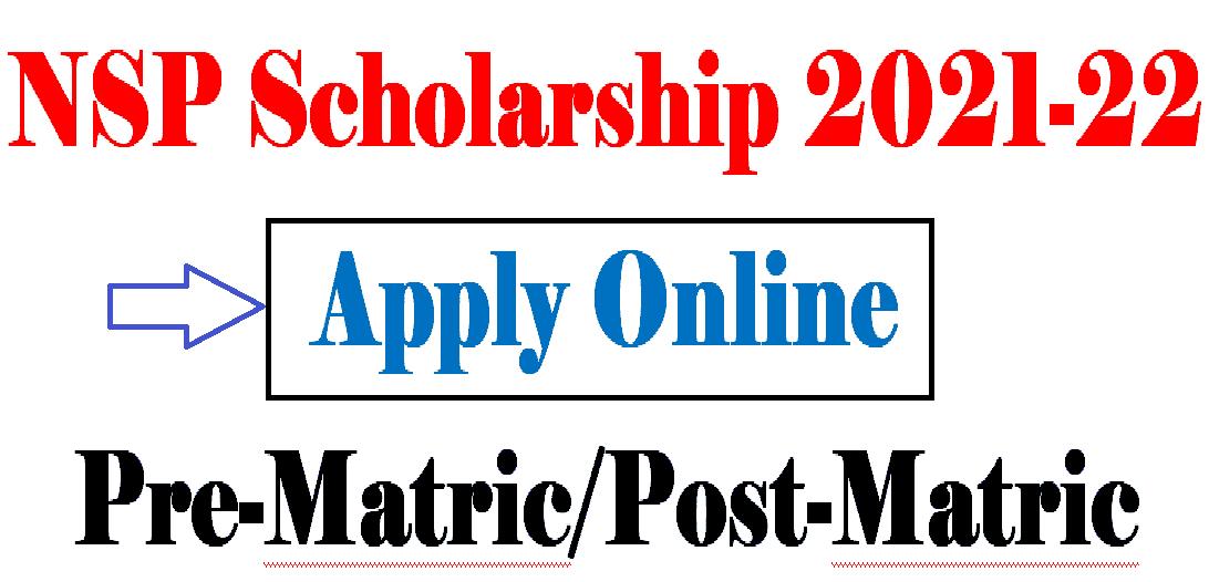 NSP Scholarship Apply Online Form 2021-23