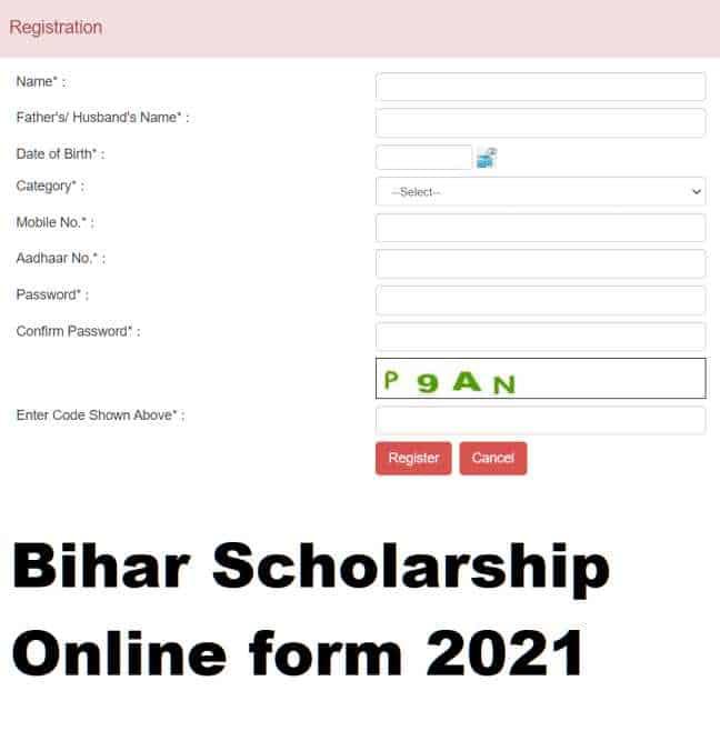 scholarship online bihar