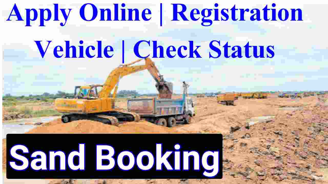 SSMMS Sand Booking Online Check Status